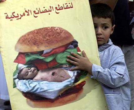 كي لا ننساك يا فلسطين الحبيبة AES1