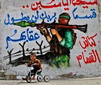 كي لا ننساك يا فلسطين الحبيبة AES12
